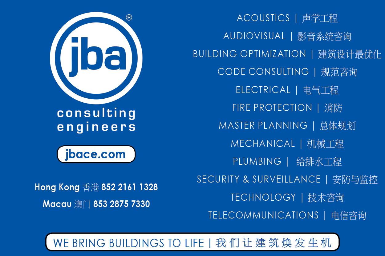 JBA_BeedAsia_2016_webad