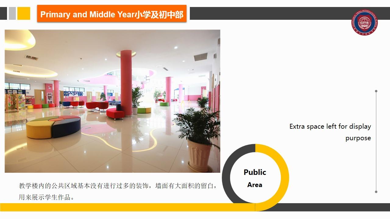 %e5%b9%bb%e7%81%af%e7%89%8740