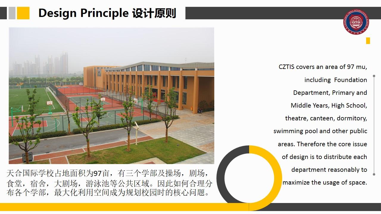 %e5%b9%bb%e7%81%af%e7%89%879