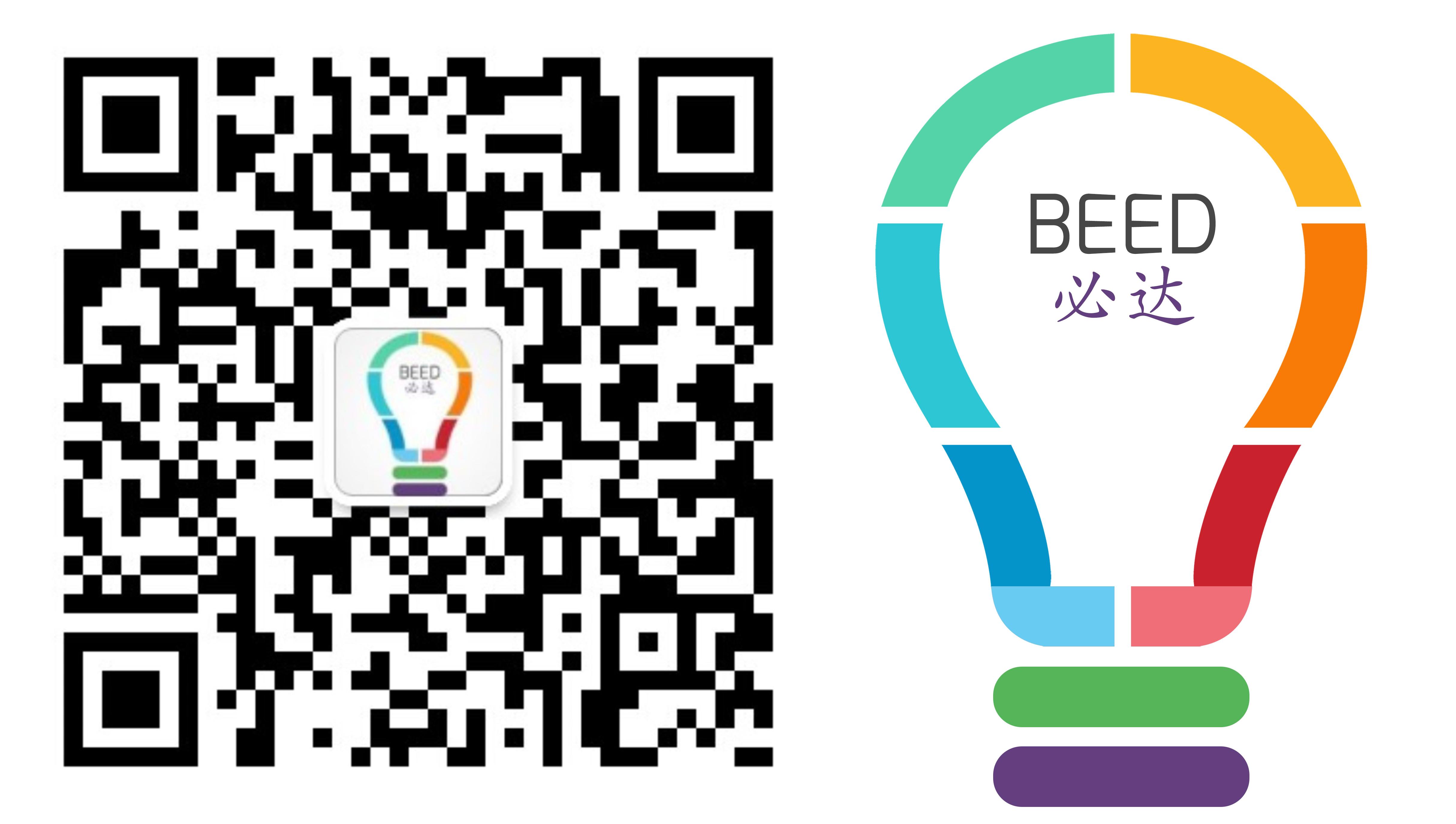 logo-beed-code%e8%ae%a2%e9%98%85%e5%8f%b7