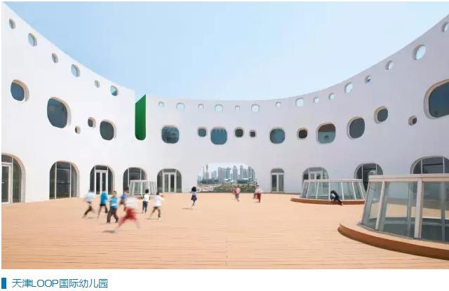 浦江镇江柳路幼儿园,幼儿园设计,幼儿园建设,必达亚洲,BEED ASIA