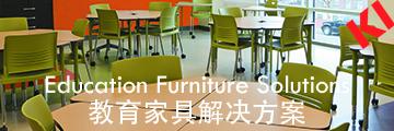 北京康爱医养家具有限公司-侧边广告图片