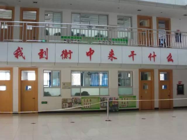衡水中学,民办教育