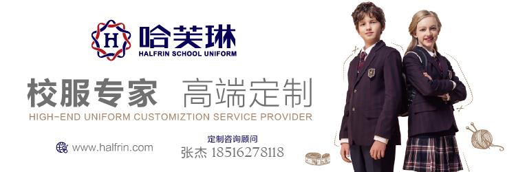 哈芙琳-banner 360x120-01