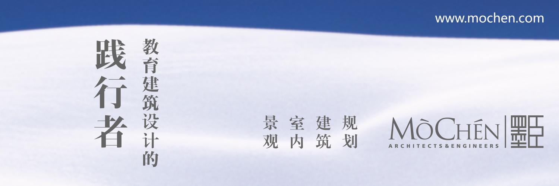 墨臣-必达亚洲官网广告推广((360×120像素)0929