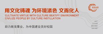 必达亚洲春季峰会-侧边广告图片2(360x120像素)